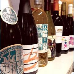 ワイン蔵・インポーター直送 ワイン画像